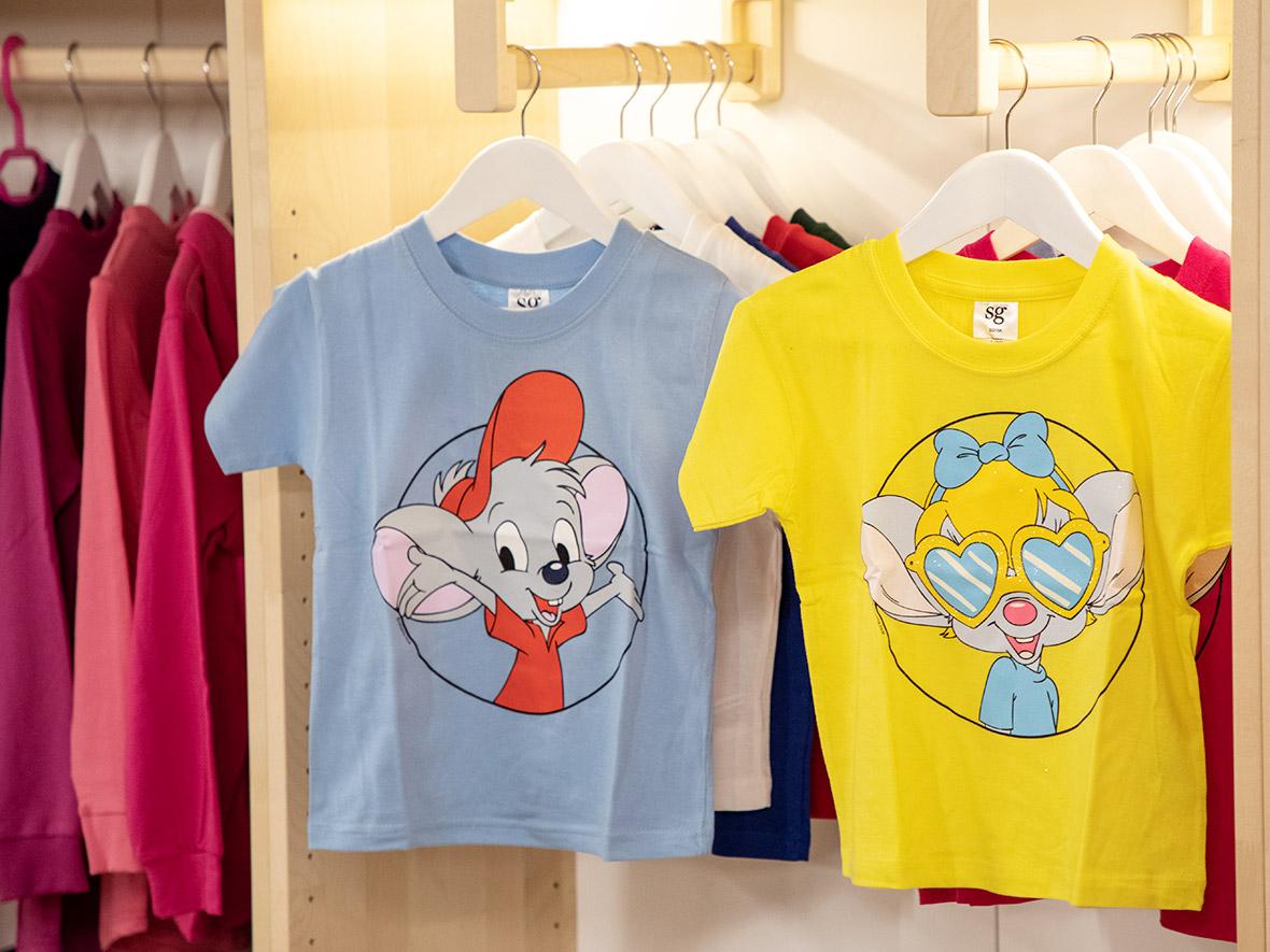 Odjeća za djecu